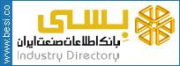 بانک اطلاعات صنعت ایران - www.besi.co